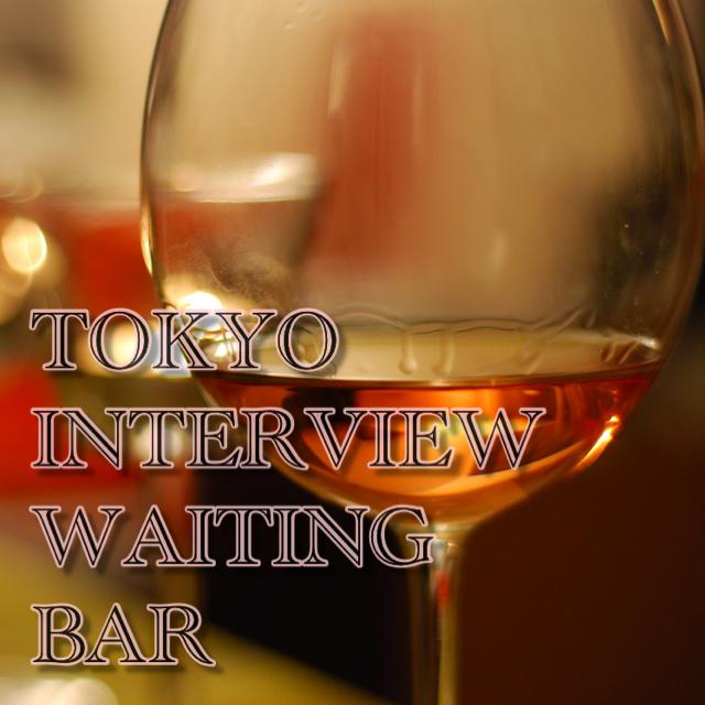 TOKYO INTERVIEW WAITING BAR